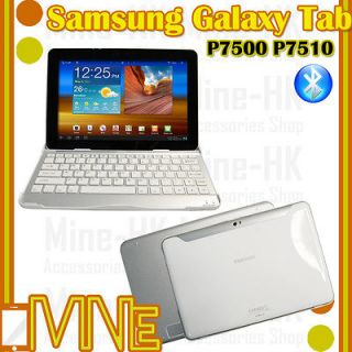 Keyboard with Aluminum Cover Case For Samsung Galaxy Tab 10.1