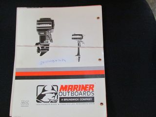 MARRINER OUTBOARD SPECIAL SERVICE TOOLS AND MAINTENANCE AIDS