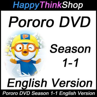 Pororo DVD Season 1 1 English Version   English Language Korean