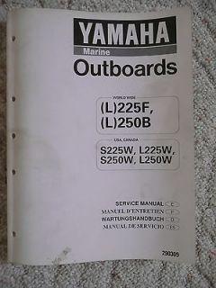 Yamaha Marine S225W L225W S250W L250W Outboard Motor Service Repair