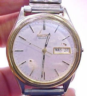 vintage seiko quartz day and date mens watch flixible band