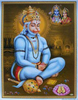 lord hanuman ram sita poster size 9 x11 # g