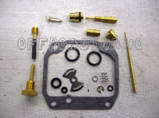 CARB REBUILD REPAIR SET SUZUKI LT4WD LT 4WD QUADRUNNER QUAD RUNNER 250