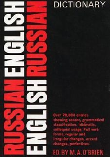 New Russian English and English Russian Dictionary by M. A. OBrien
