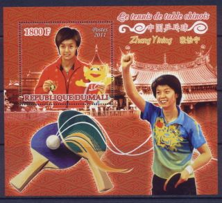 chinese table tennis player zhang yining on stamps ml1311 from