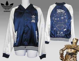 Adidas Originals STAR WARS Ralph McQuarrie Illustrated Satin VARSITY