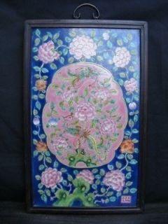 Newly listed BLUE Nyonya PANEL Phoenix & Peonies Porcelain Painting
