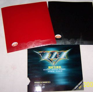 2x RITC729 General Table Tennis Rubber w/Sponge, Pips In, (A Pair in