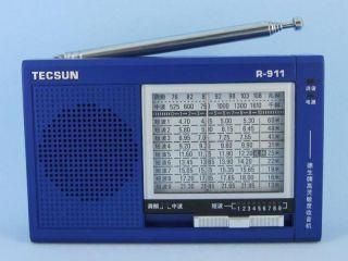 TECSUN PL 606 PLL DSP Multi Band World Radio FM/MW/SW 2 FREE GIFTS