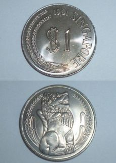 Singapore Lion statue 1 $ one dollar Copper Nickel big coin (SC 54