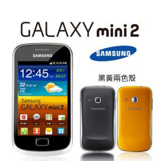 New Unlocked Samsung GALAXY Mini 2 S6500 Android2 3 SmartPhone Black