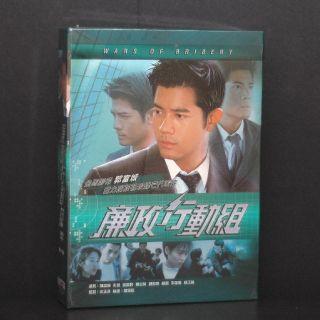 Hong Kong TVB Drama DVD Wars of Bribery Aaron Kwok