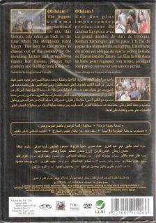 WA Islamah Ahmed Mazhar Subtitle Arabic Islam Movie DVD
