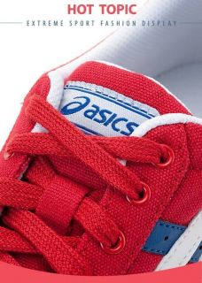 Brand New Asics Aaron CV Red White Shoes TQA409 2301 12A