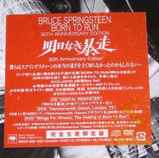 BRUCE SPRINGSEEN Japan PROMO issue CD + 2DVD box se COMPLEE