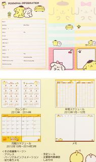 Schedule Book Monthly Planner Agenda Diary Face B6 w Stickers