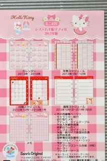 Hello Kitty Schedule Book LV Agenda Refills Diary Sanrio Lady