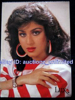 Bollywood Actor Meenakshi Sheshadri India RARE Old Post Card Postcard