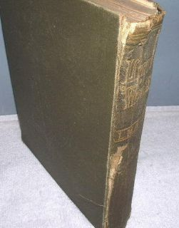 1880 Little Women or Meg Jo Beth Amy by Louisa M Alcott