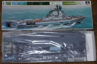 Aoshima Waterline USSR Russia Aircraft Carrier Kiev 1 700 Scale Kit