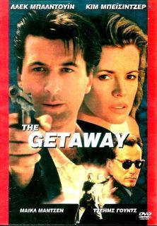 The Getaway Alec Baldwin Kim Basinger Special Edition DVD