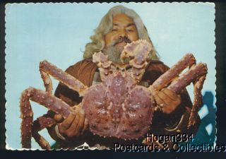 Man Holding Alaskan King Crab Alaska PC 1976