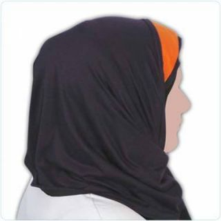 Cotton Amira Hijab Veil Scarf Abaya Jilbab Shawl Amirah