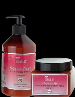 Moroccan Argan Oil Natural SET for Coloured Hair CHRISTMAS SALE + GIFT