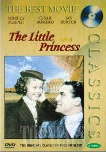 The Little Princess 1939 Shirley Temple DVD SEALED