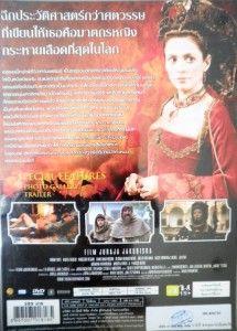 BATHORY   Anna Friel, Franco Nero   New DVD