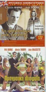 he Passionae Friends Claude Rains Ann odd DVD