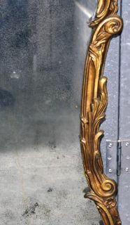 AN ANTIQUE FRENCH CARVED GOLD ORNAMENTAL WOOD FRAME RECTANGLE MIRROR