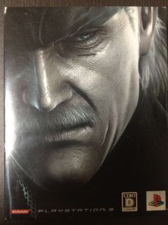 PS3 Metal Gear Solid 4 Guns of The Patriots Special Edition Japan