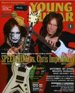 Young Guitar DVD 1 12 Impellitteri Speed King Animetal USA Whitesnake