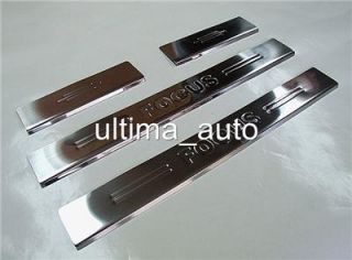 Chrome 4 Door Sill Protector Covers for Ford Focus 1