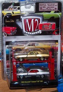 M2 Machines Auto Lift 2 Pack 69 Chevy Camaro SS 350 with Gold Chase