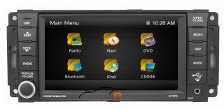 2008 2013 Dodge Avenger in Dash DVD GPS Navigation Radio Deck Stereo
