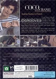 coco avant chanel audrey tautou french biopic dvd