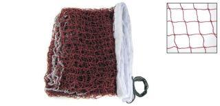 75m sports badminton training burgundy nylon net please note