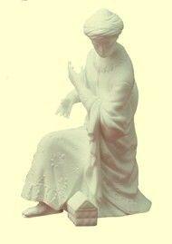 Lenox Nativity Bisque White Wise Men Balthazar New
