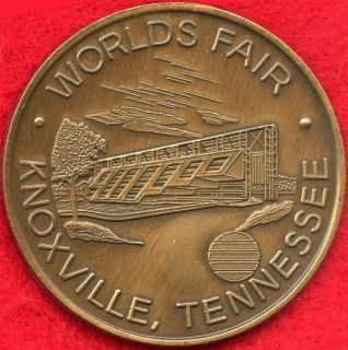Knoxville TN Worlds Fair United States Pavilion 1982
