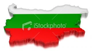 stock photo 19458655 bulgaria clipping path included
