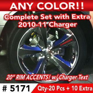 30pc SET 2010 11 DODGE CHARGER WHEEL 20 RIM ACCENTS DECAL STICKER