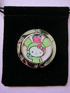 BRAND NEW RARE Tokidoki x Hello Kitty Coin Purse Wallet Camera Case