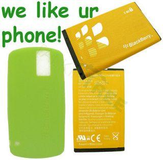 blackberry c m2 cm2 pearl 8100 battery lime green skin
