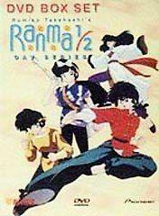 Ranma 1 2 OAV Series Box Set DVD, 2000, 3 Disc Set