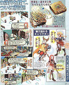 Final Fantasy Tactics Advance Nintendo Game Boy Advance, 2003