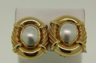 David Yurman 18K Yellow Gold Mother Of Pearl Earrings with Pouch