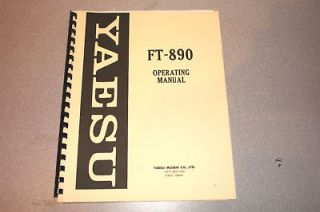 yaesu ft 890 operations manual ring bound time left $