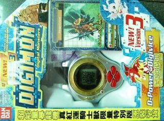 DIGIMON DIGIVICE GALLATMON CARD BRAND NEW ENGLISH LANGUAGE ASIA